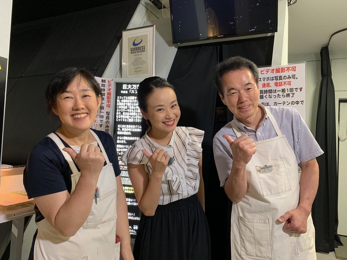 f:id:mikawakougei:20190824021729j:plain