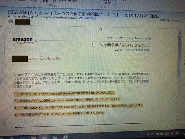 f:id:mikawakougei:20190827034128j:plain