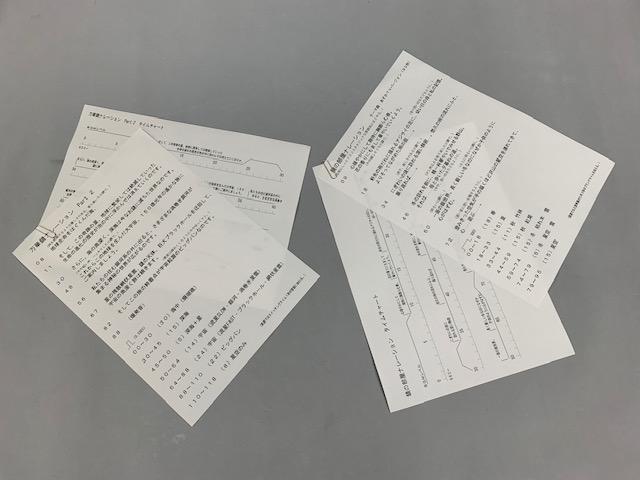 f:id:mikawakougei:20190912042602j:plain