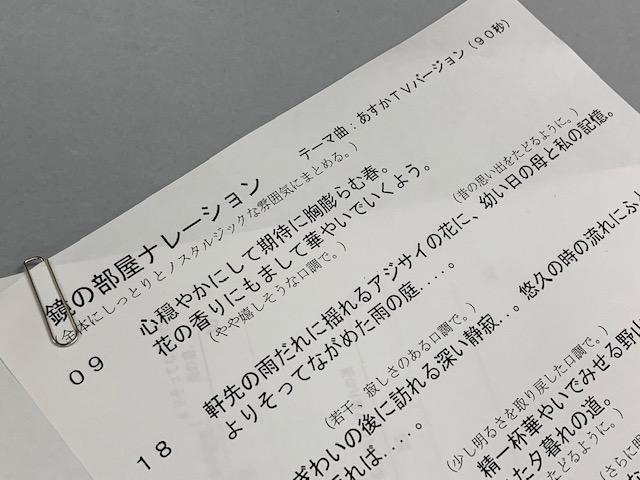 f:id:mikawakougei:20190912042730j:plain