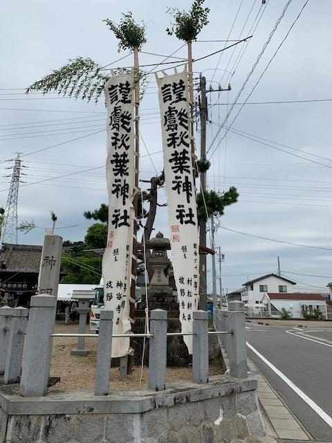 f:id:mikawakougei:20190922033434j:plain