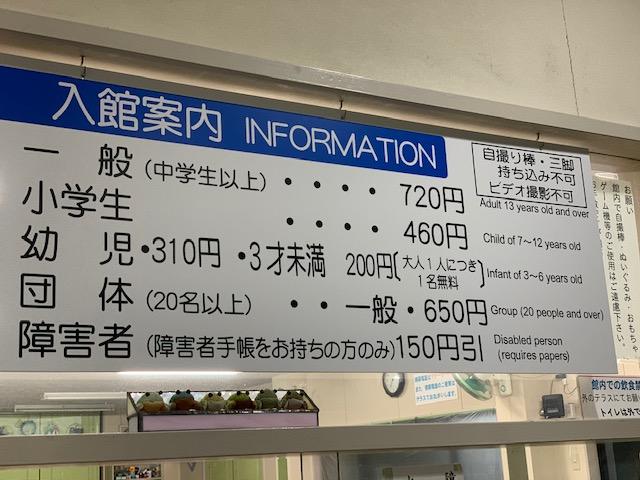 f:id:mikawakougei:20191002032009j:plain