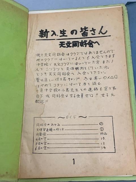 f:id:mikawakougei:20191006025758j:plain