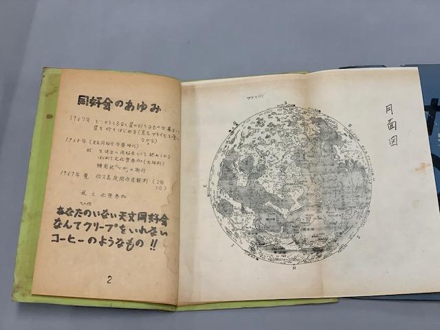 f:id:mikawakougei:20191006030026j:plain