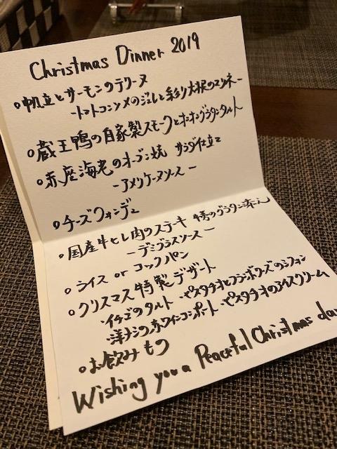 f:id:mikawakougei:20191225025018j:plain