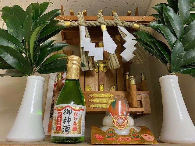 f:id:mikawakougei:20200101013938j:plain