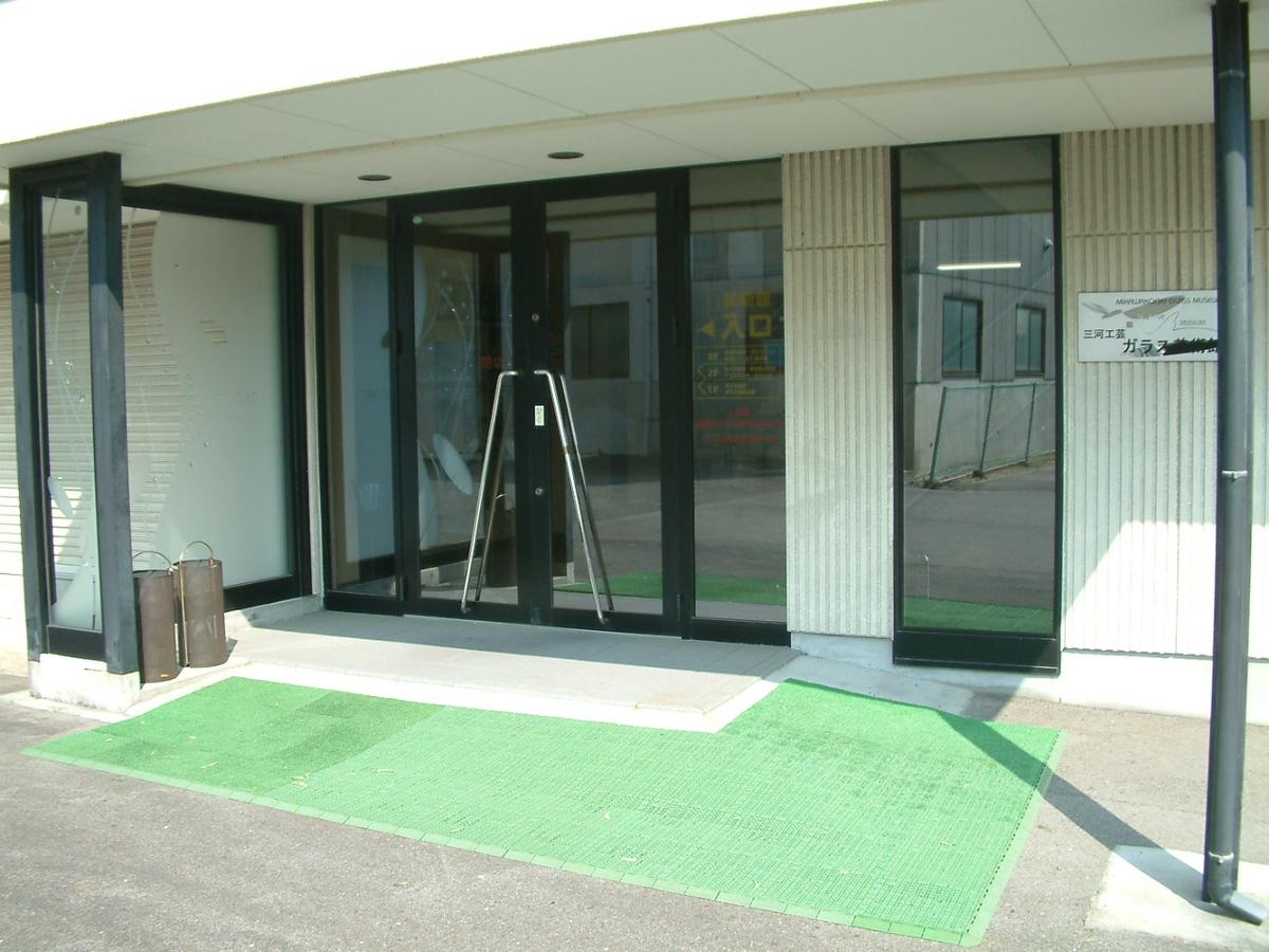 f:id:mikawakougei:20200117040557j:plain