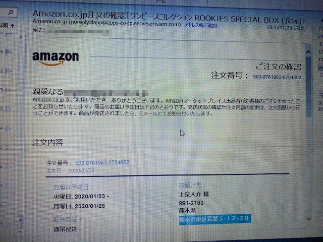 f:id:mikawakougei:20200126045019j:plain