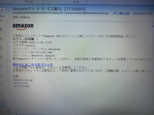 f:id:mikawakougei:20200126045606j:plain