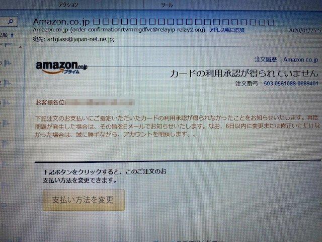 f:id:mikawakougei:20200126045731j:plain