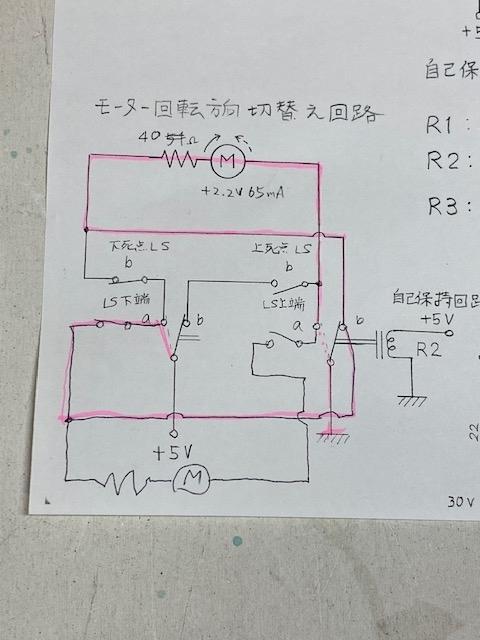 f:id:mikawakougei:20200129035138j:plain