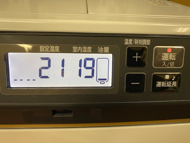 f:id:mikawakougei:20200210025833j:plain