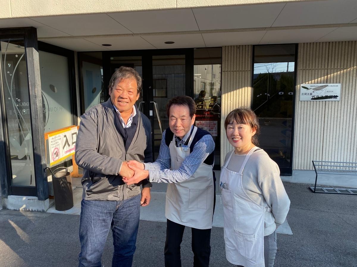 f:id:mikawakougei:20200227021818j:plain