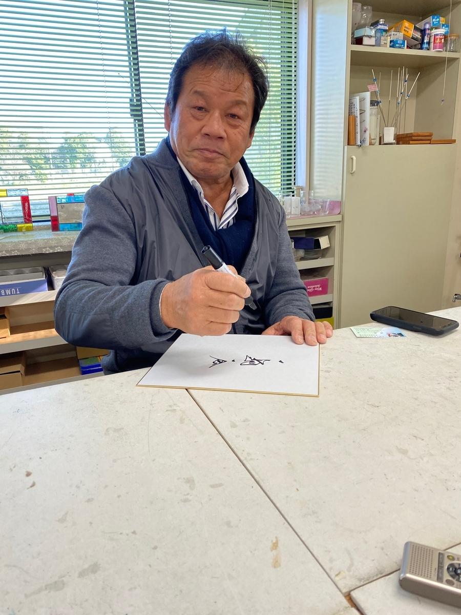 f:id:mikawakougei:20200227023241j:plain