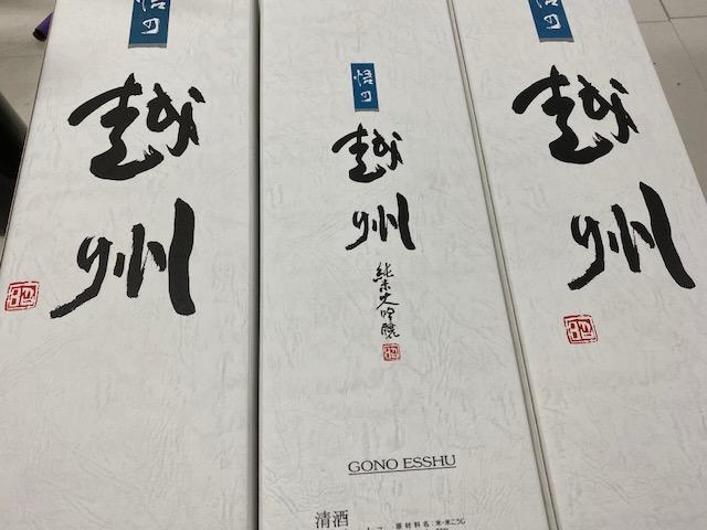 f:id:mikawakougei:20200323021728j:plain