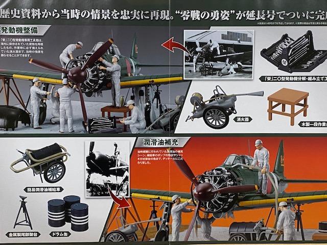 f:id:mikawakougei:20200324043633j:plain