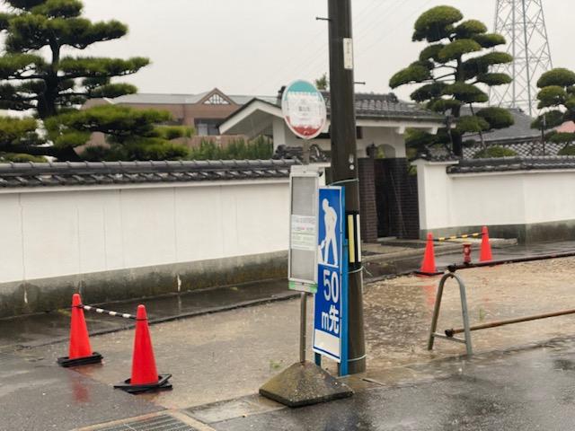 f:id:mikawakougei:20200402003413j:plain