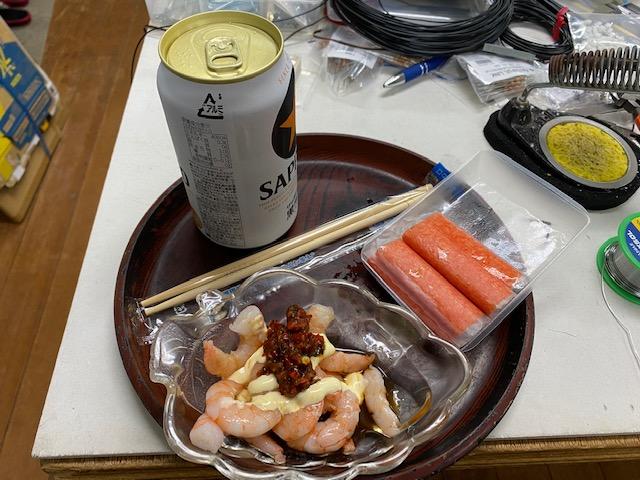 f:id:mikawakougei:20200420032452j:plain