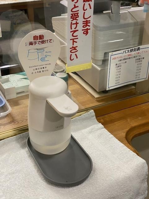 f:id:mikawakougei:20200517013909j:plain