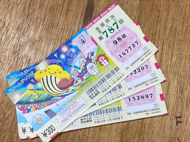 f:id:mikawakougei:20200609015635j:plain