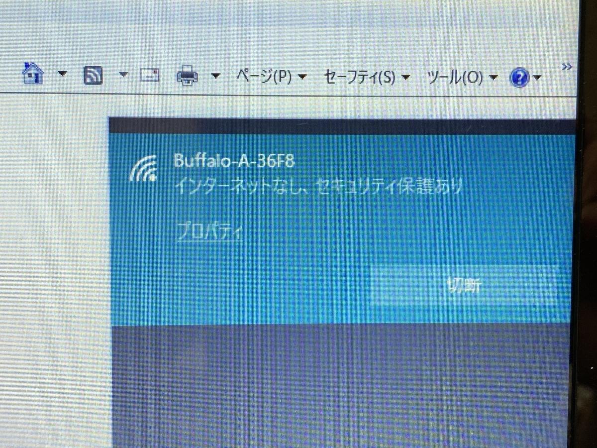f:id:mikawakougei:20200715004853j:plain
