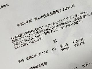 f:id:mikawakougei:20200720014912j:plain