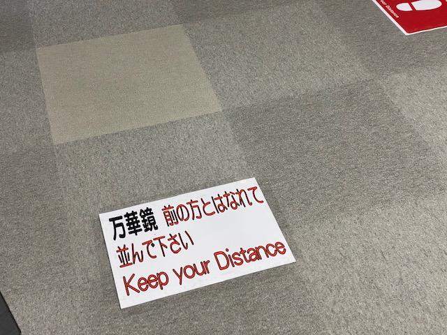 f:id:mikawakougei:20200724021304j:plain