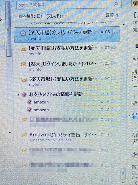 f:id:mikawakougei:20200808030256j:plain