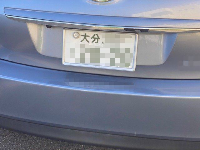 f:id:mikawakougei:20200811025107j:plain