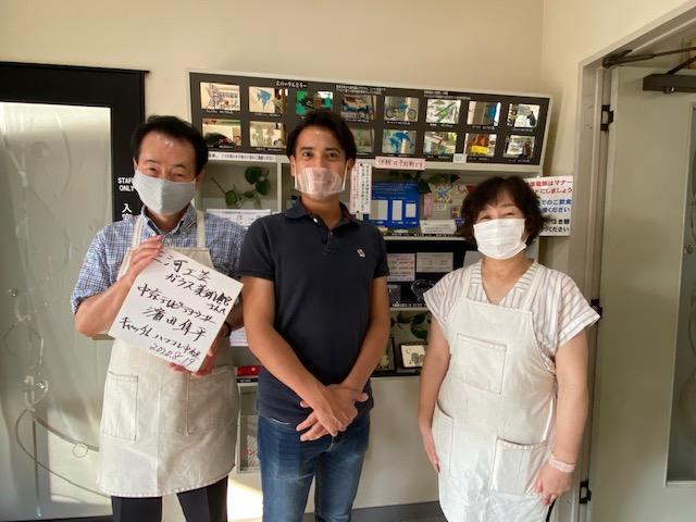 f:id:mikawakougei:20200820032517j:plain
