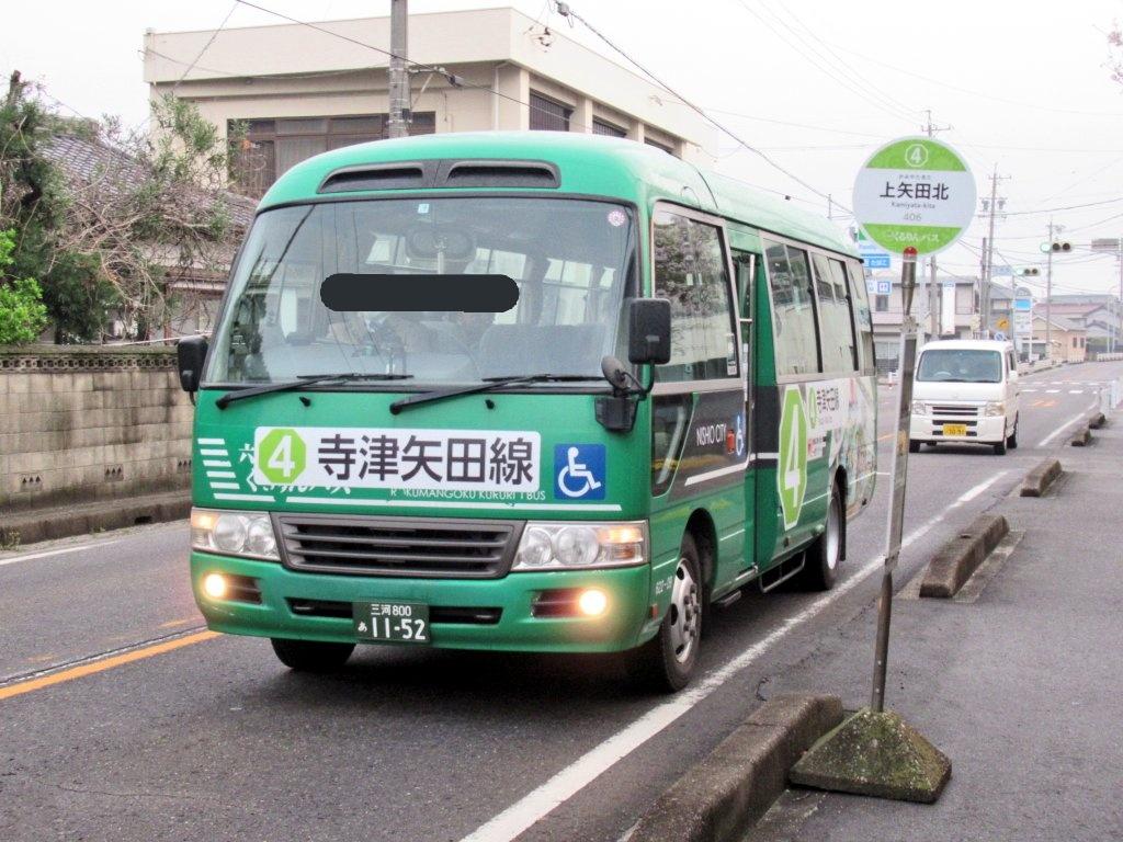 f:id:mikawakougei:20200909014220j:plain