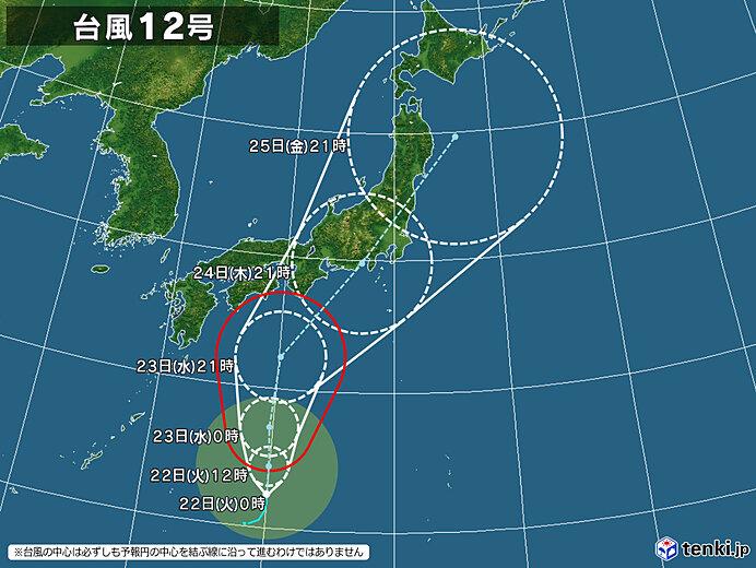 f:id:mikawakougei:20200922015021j:plain