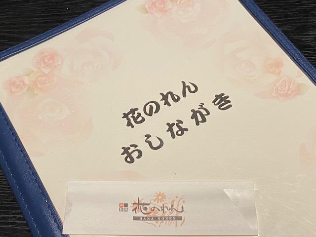 f:id:mikawakougei:20200923030247j:plain