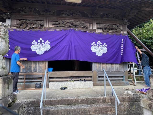 f:id:mikawakougei:20200927020657j:plain