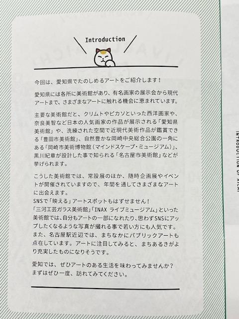 f:id:mikawakougei:20201002013522j:plain