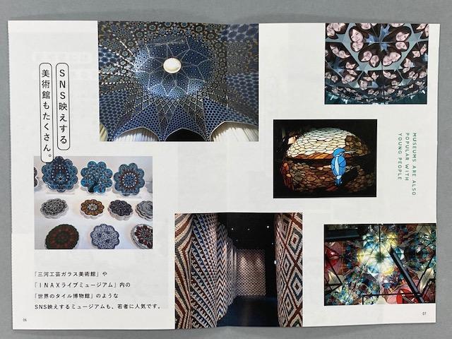f:id:mikawakougei:20201002013956j:plain