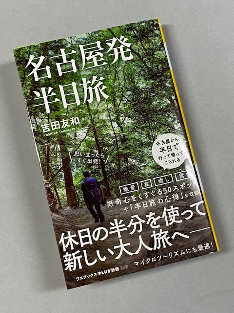f:id:mikawakougei:20201008015540j:plain