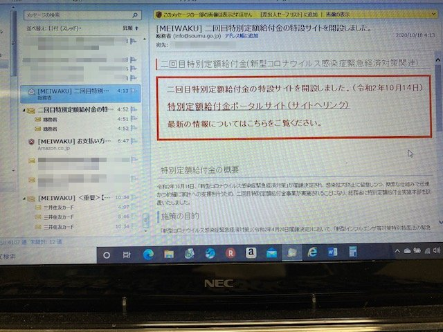 f:id:mikawakougei:20201020041733j:plain