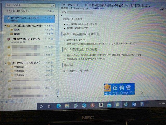 f:id:mikawakougei:20201020042058j:plain