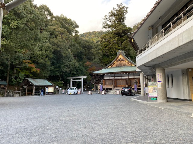 f:id:mikawakougei:20201201022938j:plain