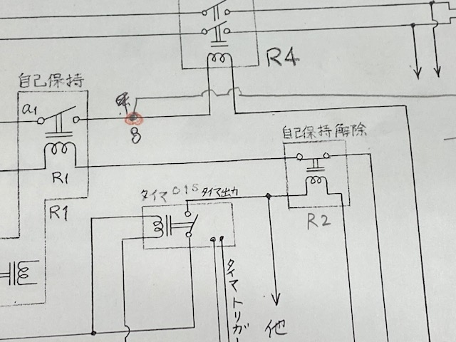 f:id:mikawakougei:20201204020648j:plain
