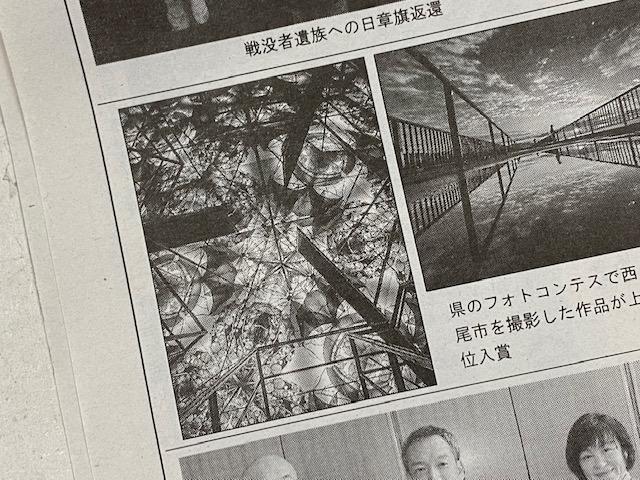 f:id:mikawakougei:20201227021814j:plain