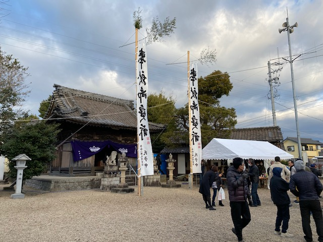 f:id:mikawakougei:20210102021018j:plain