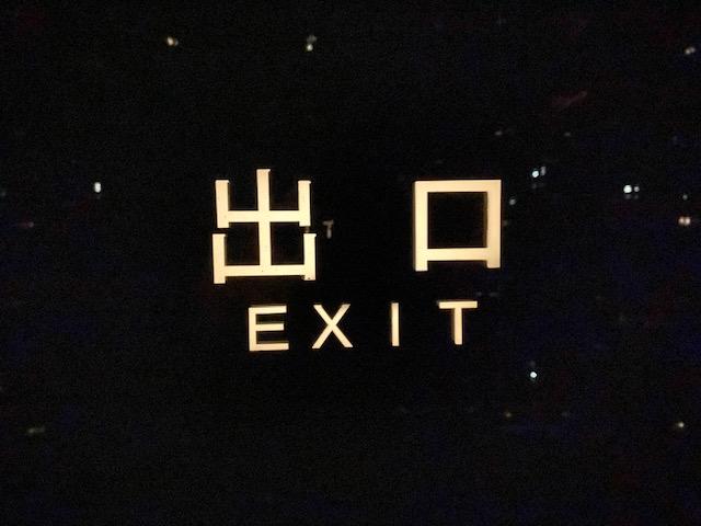 f:id:mikawakougei:20210106041802j:plain