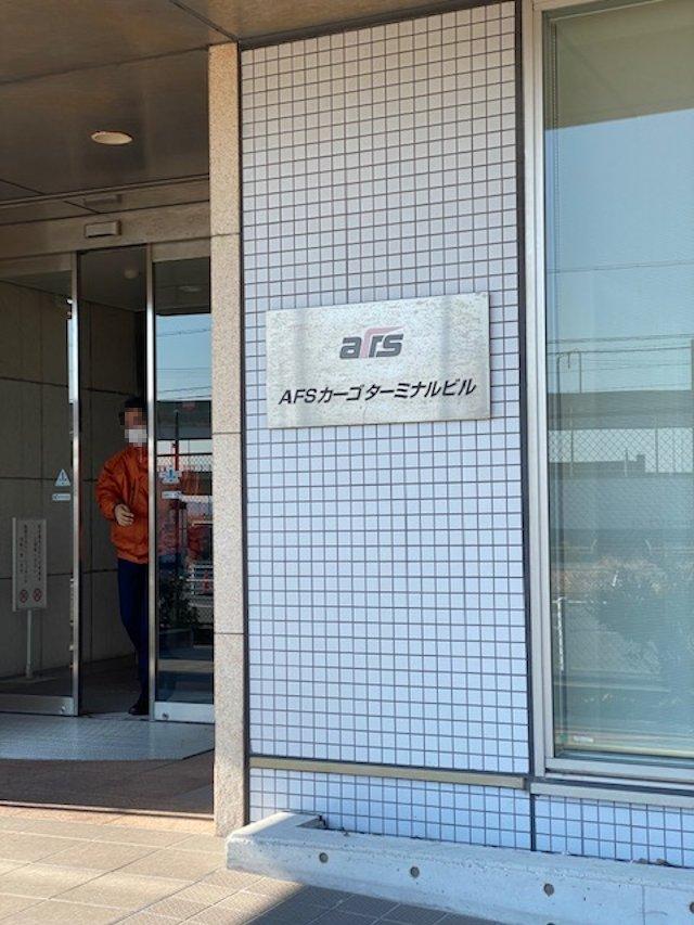 f:id:mikawakougei:20210114005947j:plain