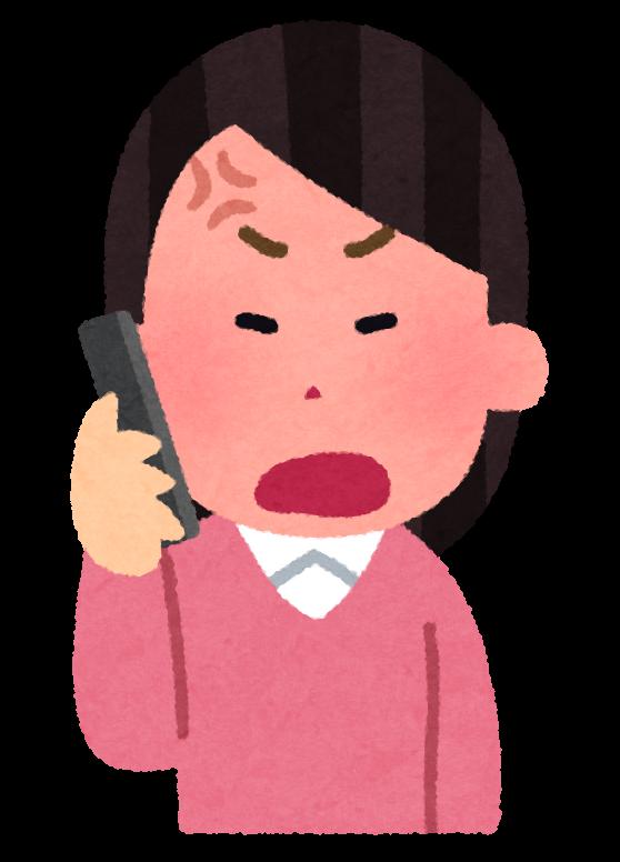 f:id:mikawakougei:20210525014221p:plain