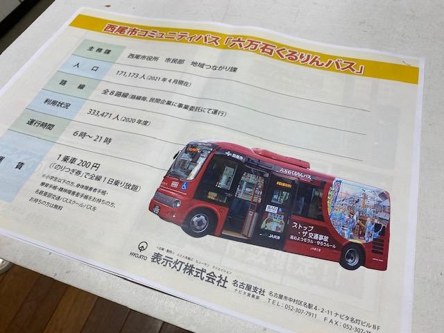 f:id:mikawakougei:20210603005527j:plain