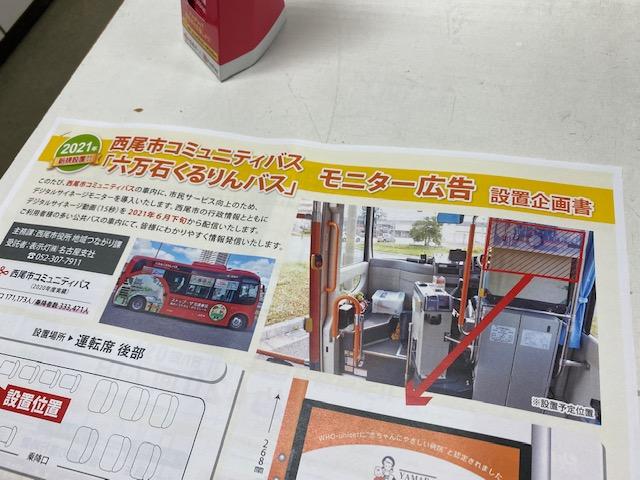 f:id:mikawakougei:20210603005637j:plain