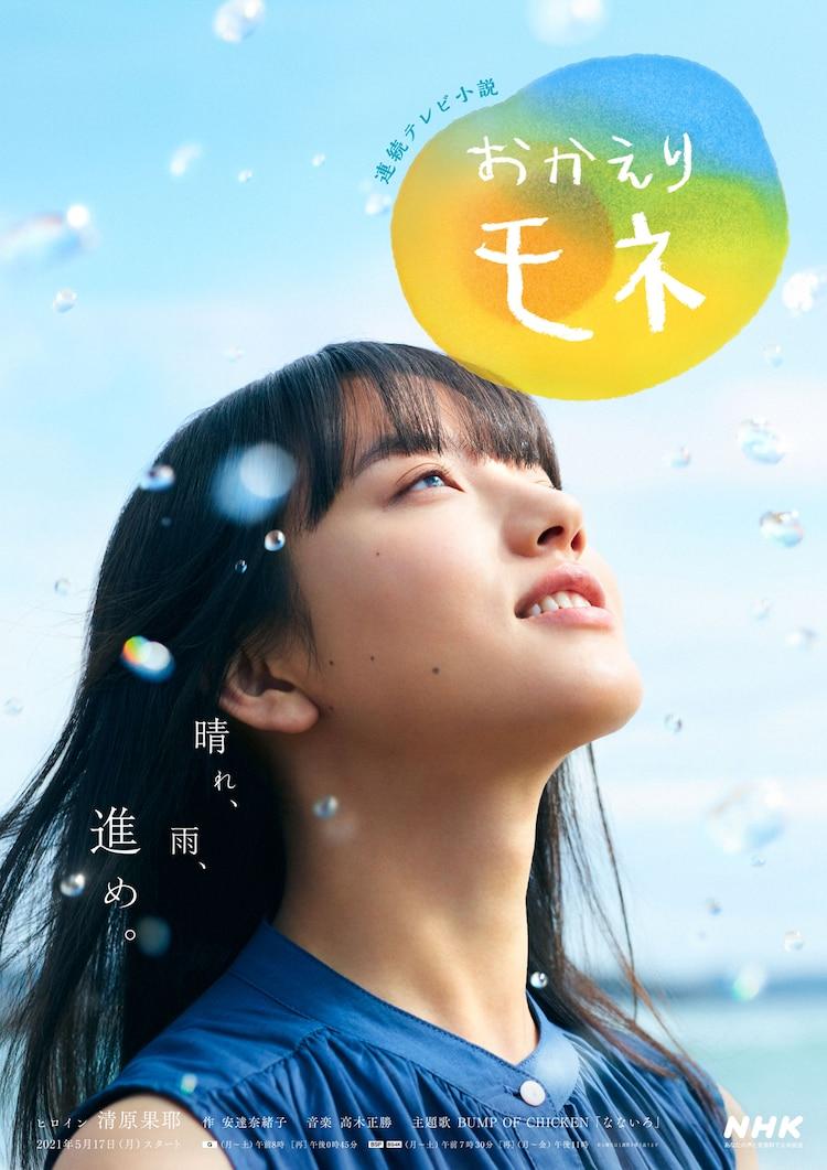 f:id:mikawakougei:20210612005106j:plain