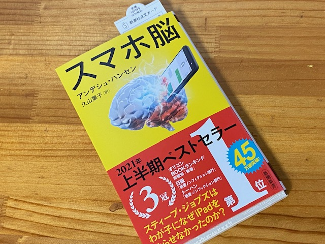 f:id:mikawakougei:20210622012310j:plain